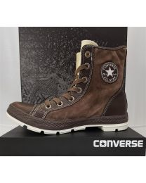 2652590500002_3083_1_converse_outsider_hi_chocolate_68394d48.jpg